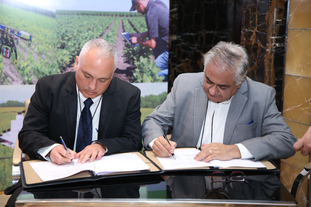 Agribator enters an MoU with Agriculture Research Organization, Volcani Center Israel